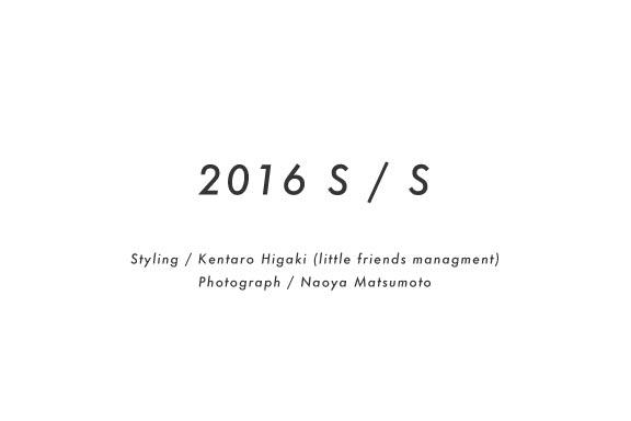 2016-ss-